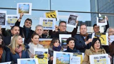 Photo of Όχι στο χρυσό και στις Βρυξέλλες